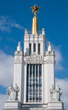 Hus av folket av russia Arkivfoton