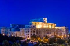 Hus av folket, Bucharest royaltyfri bild
