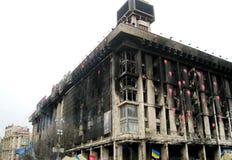 Hus av handel - unioner på Maidan efter revolution. Kiev. Ukraina Royaltyfria Foton