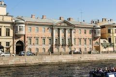 Hus av köpmannen Gromov på den Fontanka invallningen Royaltyfri Foto