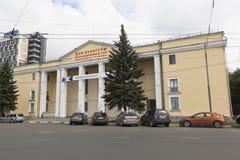 Hus av kultur och teknologi av järnväg arbetare av den Yaroslavl-Glavny platsen royaltyfria bilder