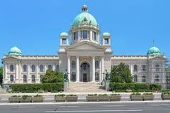 Hus av nationalförsamlingen av Serbien i Belgrade Royaltyfri Foto