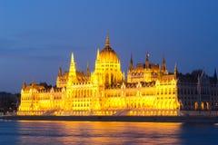 Hus av nationen, Budapest, Ungern Arkivfoto