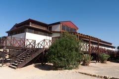 Hus för Cypern mosaikunesco Arkivfoton