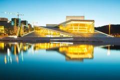 Hus för opera för Oslo Cityscapewoth royaltyfri fotografi