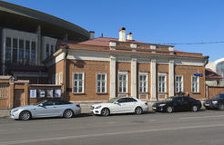 Hus-museum M S Shchepkin i Moskva Arkivfoton
