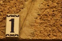 Hus nummer 1 Fotografering för Bildbyråer