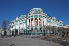 Hus Sevastyanov Ekaterinburg Ryssland Arkivbild