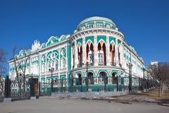 Hus Sevastyanov Ekaterinburg Ryssland Fotografering för Bildbyråer