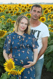 husband and his pregnant wife Royalty Free Stock Image