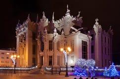 Huset med chimeras Royaltyfri Fotografi