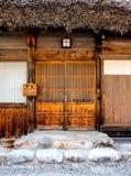 Husets dörr på Shirakawa-går byn, Japan 8 Fotografering för Bildbyråer