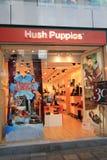 Hush- Puppiesshop in Hong Kong Stockbild