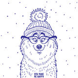 Husky in hat. Silhouette cartoon cute and funny siberian husky in a hat with a pompon and in glasses Royalty Free Stock Photography