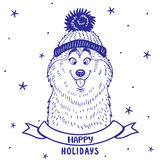 Husky holiday. Silhouette cartoon cute and funny siberian husky in a hat with a pompon Royalty Free Stock Images