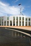 husparlament Fotografering för Bildbyråer