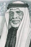 Hussein Bin Talal ein Porträt stockfoto