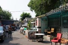 Hutong在老北京市 库存照片