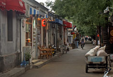 Hutong,北京,中国 免版税库存照片