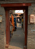 Hutong,北京,中国 库存图片
