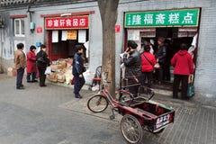 Hutong в Пекине Китае Стоковая Фотография