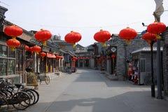 hutong Пекин Стоковая Фотография