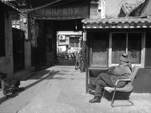 Hutong Lizenzfreies Stockbild
