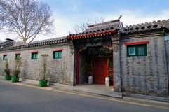 Hutong and allery \street in Beijing Stock Photos