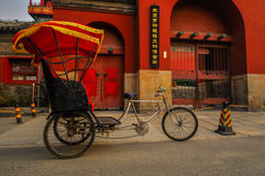 A Hutong behind all the bars in Houhai, Beijing Stock Images