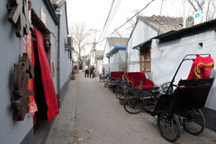 Hutong in Beijing China Royalty Free Stock Photo