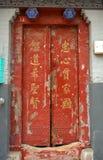 Hutong, Beijing, China Royalty Free Stock Photo