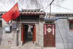Hutong in Beijing. Entrance to a house at a hutong in Beijing stock photo