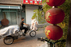 Hutong Royalty Free Stock Photography