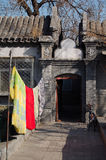 Hutong courtyard door Stock Photography