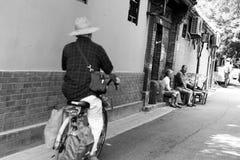 Hutong dans la vieille ville de Pékin Photographie stock