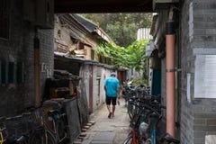 Hutong dans la vieille ville de Pékin Photos libres de droits