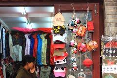 Hutong de Pékin Image stock
