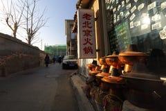 Hutong de Pékin Photos libres de droits