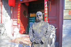 Hutong de Pékin Images libres de droits