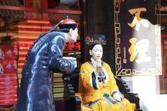 Hutong de Pekín Imagen de archivo libre de regalías