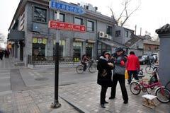 Hutong i Beijing Kina Royaltyfri Bild