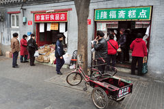 Hutong i Beijing Kina Arkivbild
