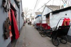Hutong i Beijing Kina Royaltyfri Foto