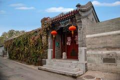 Hutong kultura Pekin siedziba w Shichahai Pekin Fotografia Royalty Free