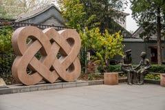 Hutong kultura Pekin siedziba w Shichahai Pekin Zdjęcia Royalty Free