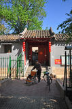Hutong,living quarters, Beijing, China Royalty Free Stock Photos