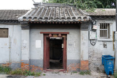Hutong in old Beijing city Royalty Free Stock Photo