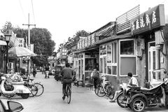 Hutong in old Beijing city Stock Images