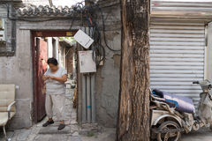 Hutong in old Beijing city Stock Photo