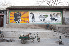 Hutong wall mural featuring Chinese communist hero Lei Feng in a residential street in Beijing. BEIJING, CHINA - DEC 27, 2013 - Hutong wall mural featuring stock images